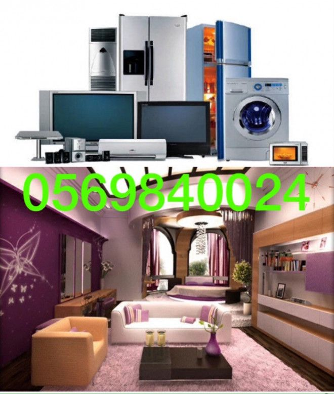 Buyer of used home appliancs and electronics in Dubai & UAE