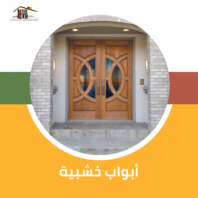10% OFF on Custom Made Wooden Cupboards and Doors by Pure italian in Abu Dhabi