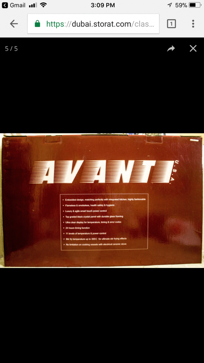 3 Brand New Avanti Products For Sale In Dubai