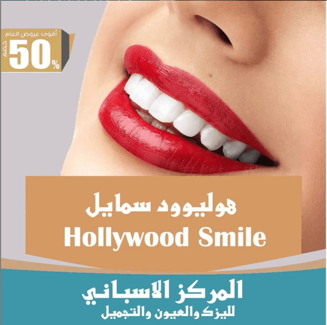 50% Discount on Hollywood Smile Veneers in Jumeriah Dubai | AED 700/tooth | Spanish Center
