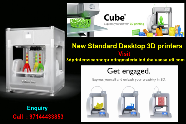 veena's Store | 3D printing | Dubai | UAE - Storat