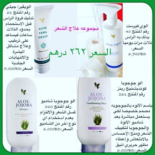 Treatment of hair follicles for Sale in Abu Dhabi