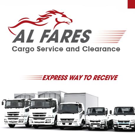 Al Fares Cargo & Shipping - Dubai | Cargo Services | Dubai | UAE