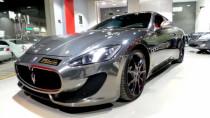 2016 Maserati Granturismo Sport AVailable for Sale in Al Ain