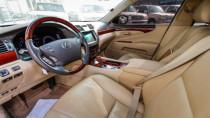 2009 Lexus LS 460 for sale in Abu Dhabi