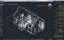 Autocad 2D & 3D training classes in Ajman