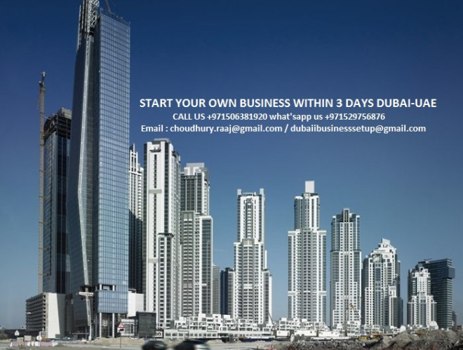 DUBAI NEW BUSINESS OPPORTUNITIES WITHIN 3 DAYS CALL US +971506381920