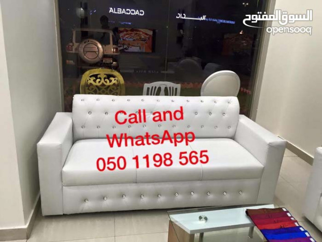 big offier brand new sofa for sale