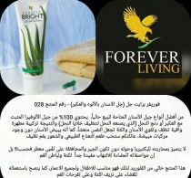 Instant Tooth Brightening Gel For Sale In Abu Dhabi - From Forever