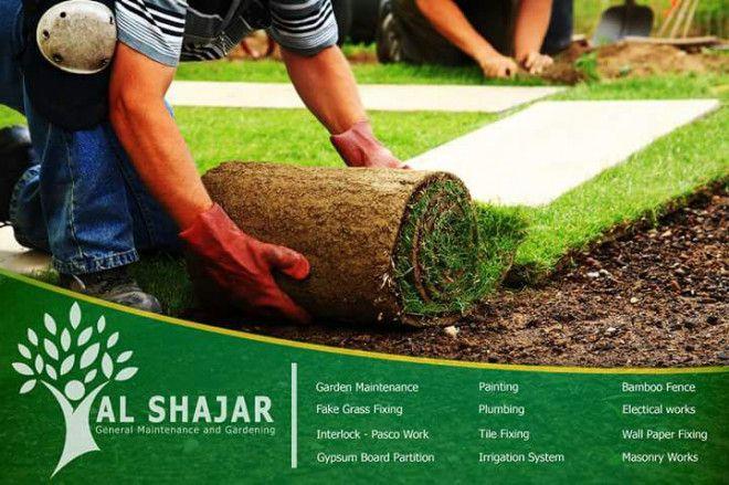 خدمات عشب صناعي في ابوظبي