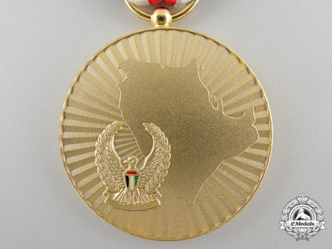 Medal & Coin Manufacturing In Abu Dhabi