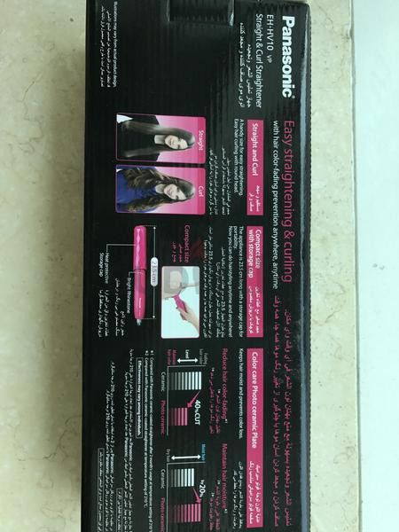 Panasonic Portable easy straightening & Curling  -Brand New  -  AED 75