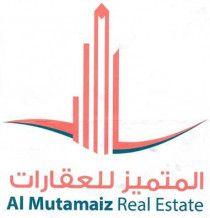 بيت عربي فرصة بالبستان بسعر لايفوتك