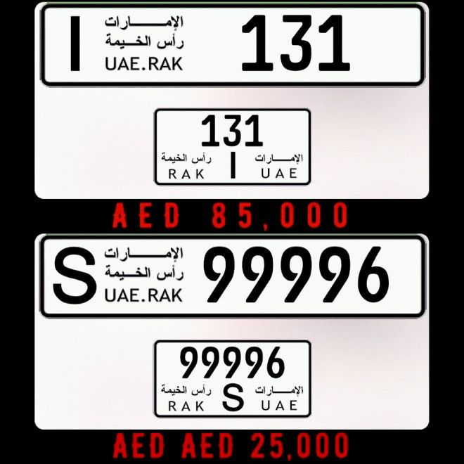 RAK Special Numbers Plates for Sale