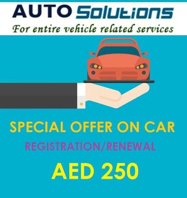 خدمة تسجيل السيارات في دبي - عرض ترويجي