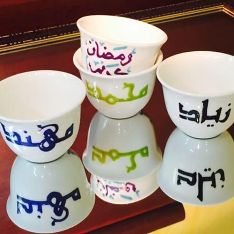 Custom Arabic Coffee Cups