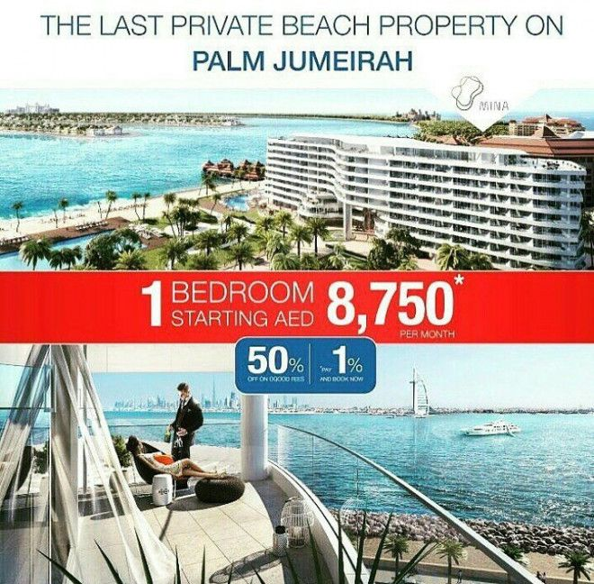 Own Luxury Apartment with private beach at Palm Jumeirah only $2,397 a month.
