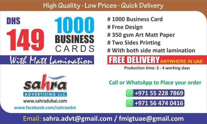 Dhs 149 bumper offer on business card printing in dubai dubai dhs 149 bumper offer on business card printing in dubai reheart