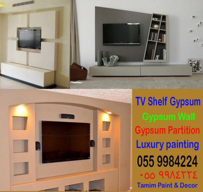 tv shelf design work gypsum board company dubai uae dubai uae storat. Black Bedroom Furniture Sets. Home Design Ideas