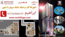 Buy  your own apartment only for 30,000 AED apartment for sale in Ajman.