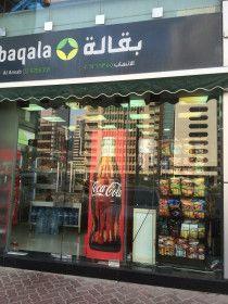 Large Size Baqala for Sale in Tourist Club Area (TCA), Abu Dhabi