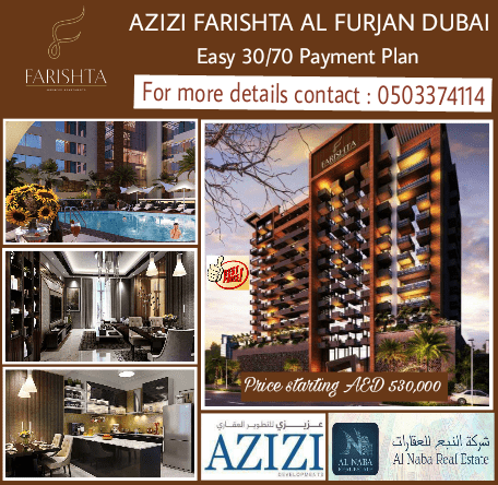 High-end residential luxury apartment in Dubai Al Furjan $145,206