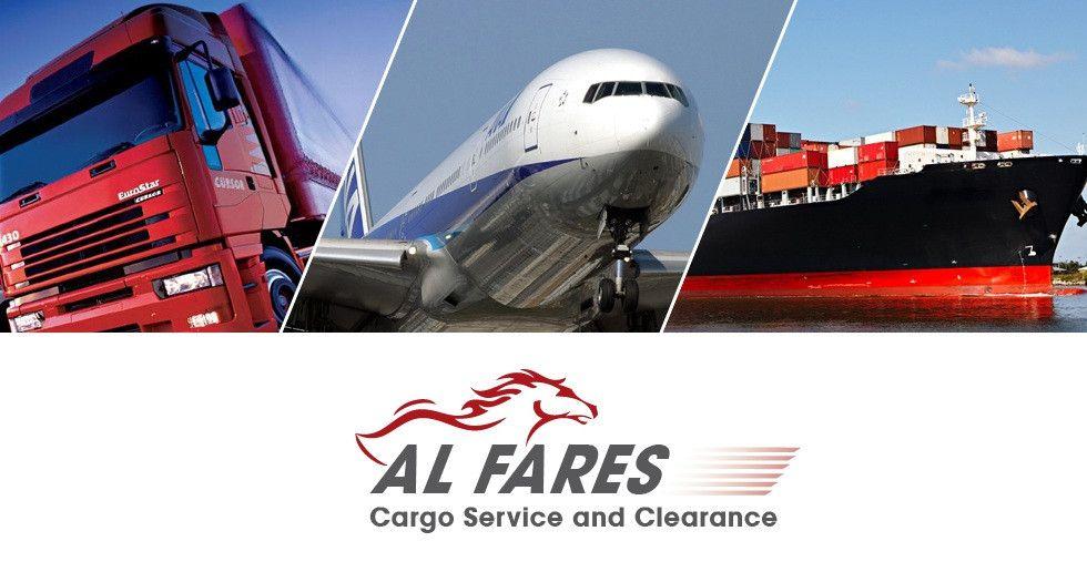 Al Fares Cargo & Shipping - Dubai | Main Shipping | Dubai