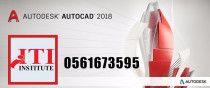 Autocad software training center Dubai