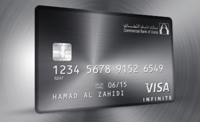 Business credit cards dubai gallery card design and card template cbd visa infinite credit card commercial bank of dubai dubai cbd visa infinite credit card commercial reheart Images