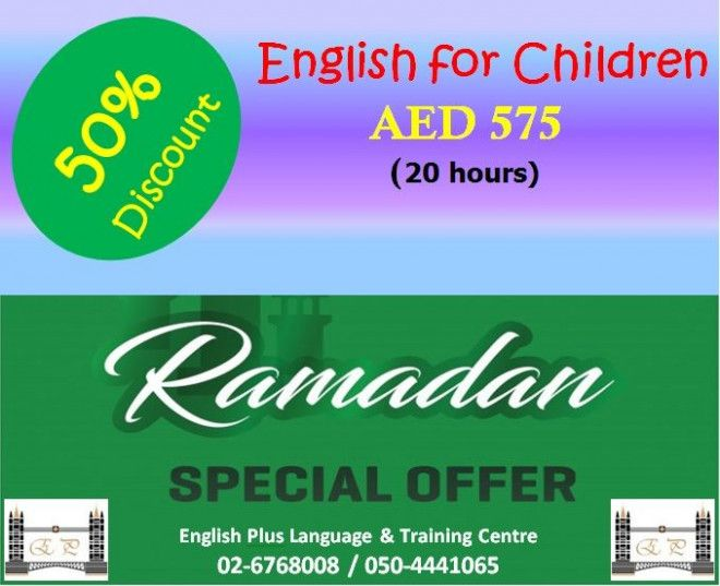 English Course for Children in Abu Dhabi