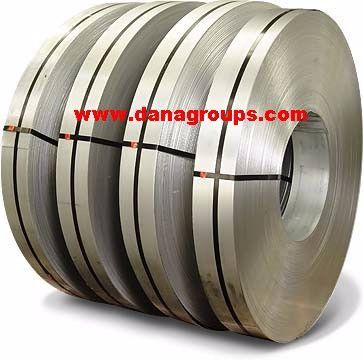 Gi Galvanized Coils Sheets Slitted Supplier in Dubai UAE