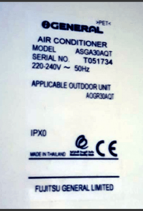 General Air Conditioner For Sale In Abu Dhabi - Made In Thailand