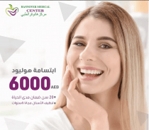 Hollywood Smile Veneers  and 3D Smile in Sharjah | Hannover Medical Centers