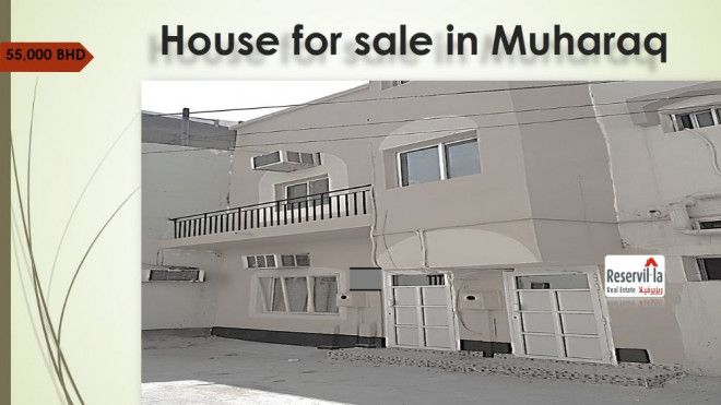 House for Sale in Muharaq