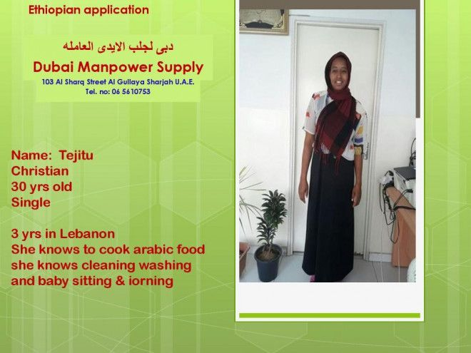 Experienced Housemaids Available In Sharjah