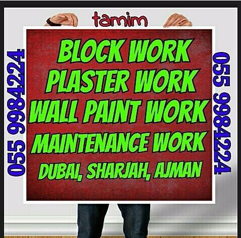 Tamim's Store | Commercial And | Ajman | UAE - Storat