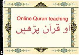 Quran Tutor Available & General Arabic Course