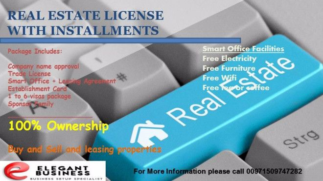 Real Estate License for Sale with Visas In Sharjah Free Zone