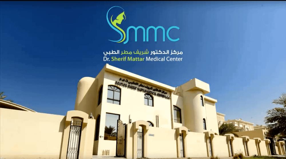 Dr Sherif Mattar Medical Center | Free Consultation | Abu… - Storat