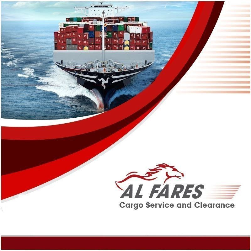 Al Fares Cargo & Shipping - Dubai | Shipping from | Dubai |…