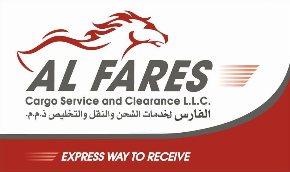 Al Fares Cargo & Shipping - Dubai   Air and   Dubai   UAE