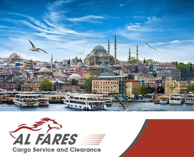 Al Fares Cargo & Shipping - Dubai | Air and | Dubai | UAE - Storat