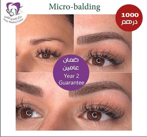 Special Offer on Eyebrows Microblading in Al Ain| Ivory Medical Center