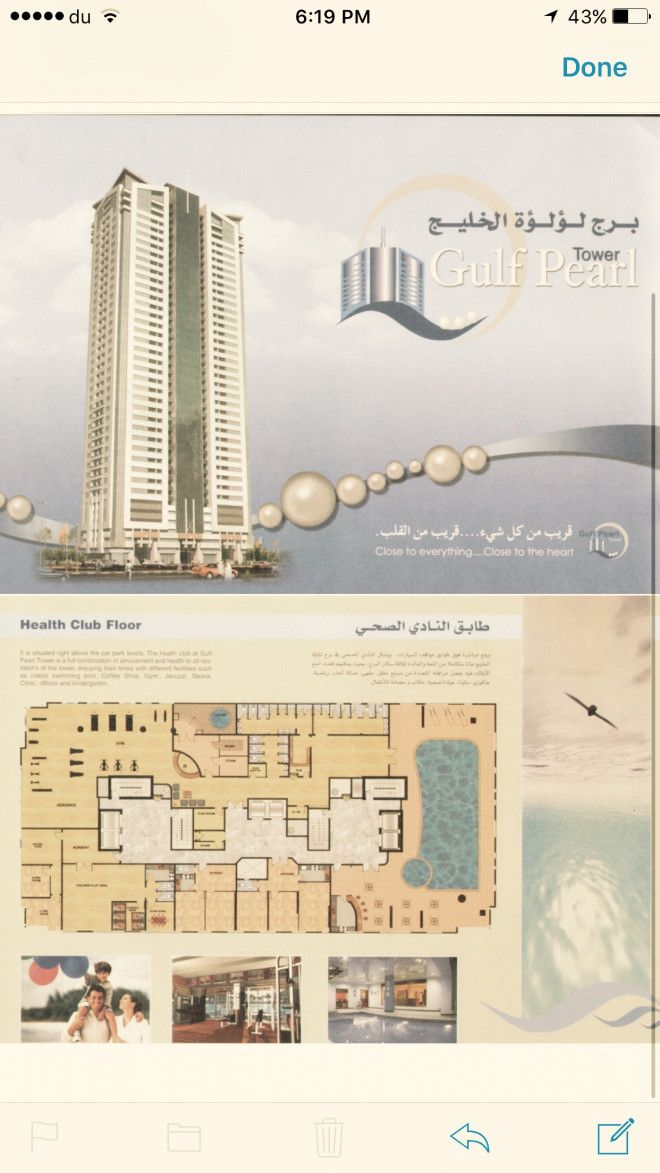 Studio Flat for rent in Nahda Sharjah in newly building. It is newly refurbishe.
