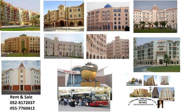 Studio Apartment for Rent in Morocco Cluster in Dubai
