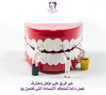 Teeth Scaling and Polishing in Al Ain | Ivory Medical Center
