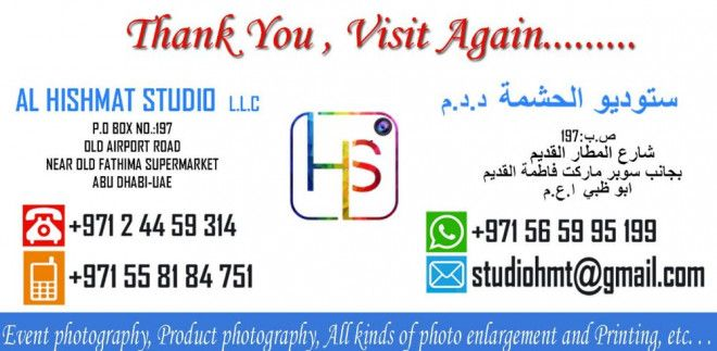 Photography - Printing - copying and Scanning Services In Abu Dhabi