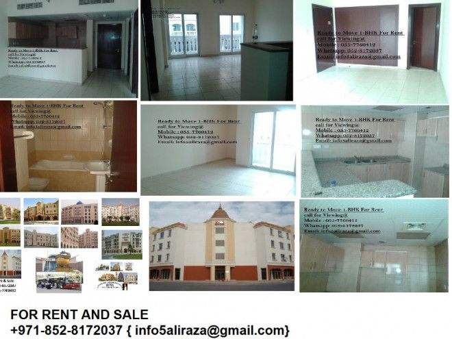 1BHK WITH BALCONY For Sale international City England Cluster Dubai
