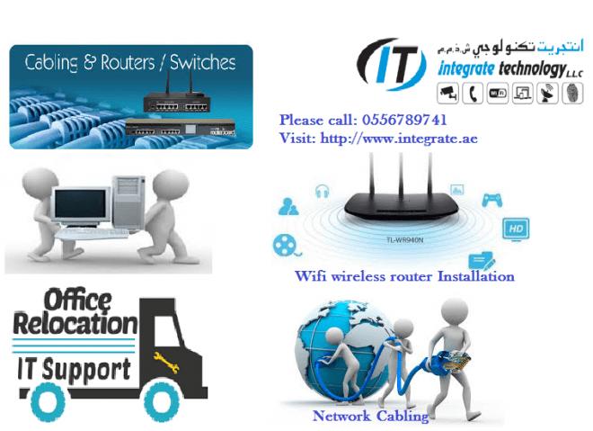 Wifi network setup belkin router installation extender Dubai | Dubai ...