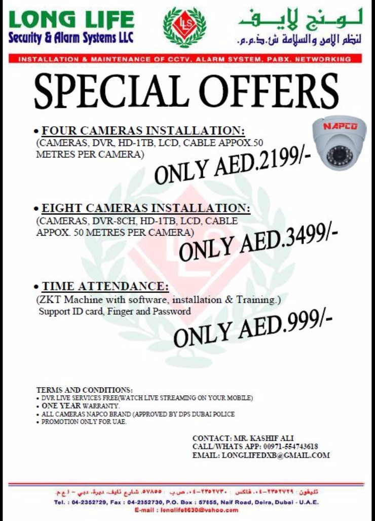 INSTALLATION OF CCTV Camera & Alarm by (DPS) Special Offer